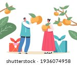 chuseok tteok korean tradition... | Shutterstock .eps vector #1936074958