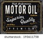 vintage gasoline   motor oil  ... | Shutterstock .eps vector #193611758