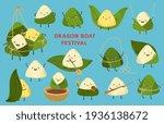 rice dumpling characters....   Shutterstock .eps vector #1936138672