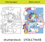 cute unicorn on cloud and sky... | Shutterstock .eps vector #1936174648
