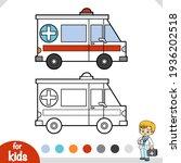 coloring book for children ... | Shutterstock .eps vector #1936202518