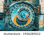 Fragment Of Astronomica Clock...