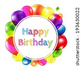 happy birthday banner with... | Shutterstock .eps vector #193630022