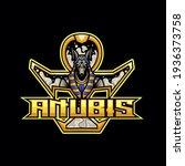 the illustration logo of anubis | Shutterstock .eps vector #1936373758