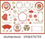 set of traditional japanese... | Shutterstock .eps vector #1936376755