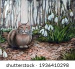 portrait of cat looking at the... | Shutterstock . vector #1936410298