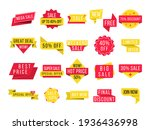 set of promotional badges and... | Shutterstock . vector #1936436998