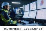 industry 4.0 modern factory ...
