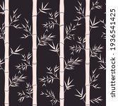 bamboo leaves seamless pattern... | Shutterstock .eps vector #1936541425
