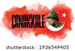 soldier illustration of...   Shutterstock .eps vector #1936549405
