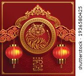 chinese new year 2022 year of...   Shutterstock .eps vector #1936580425