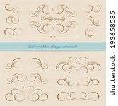 vector set  calligraphic design ... | Shutterstock .eps vector #193658585