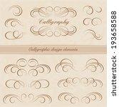 vector set  calligraphic design ... | Shutterstock .eps vector #193658588