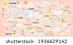 vector colorful set with cute... | Shutterstock .eps vector #1936629142