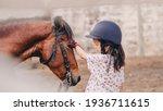 asian school kid girl with...   Shutterstock . vector #1936711615