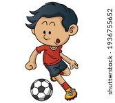 boy playing a soccer game. kid... | Shutterstock .eps vector #1936755652