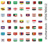 the flags of the country in the ... | Shutterstock .eps vector #1936780612