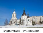 Orthodox Church In A...