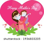 mother's day vector concepts ... | Shutterstock .eps vector #1936833205