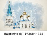 Watercolor Domes Of Churches...