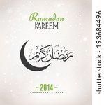 .,abstract,adha,al,al-adha,arabian,arabic,art,background,bakra,beautiful,calligraphy,card,celebration,culture
