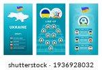 european 2020 football vertical ... | Shutterstock .eps vector #1936928032