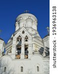 The White Stone Bell Tower Of...