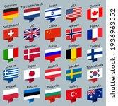 flag icon set. national flags... | Shutterstock .eps vector #1936963552