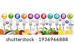colorful vitamin mineral balls... | Shutterstock .eps vector #1936966888