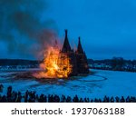 wooden castle burning at the... | Shutterstock . vector #1937063188
