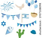 Israeli Independence Day Set ...