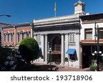 victoria  bc   circa may 2014   ... | Shutterstock . vector #193718906