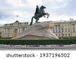 St Petersburg  Russia. 22 July...
