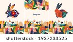 floral spring colourful trendy... | Shutterstock .eps vector #1937233525