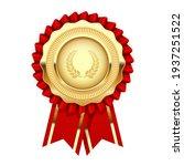blank award template   rosette...   Shutterstock .eps vector #1937251522
