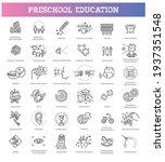 preschool education. kids... | Shutterstock .eps vector #1937351548