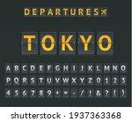mechanical airport flip board... | Shutterstock .eps vector #1937363368