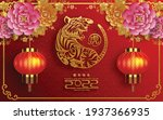 chinese new year 2022 year of... | Shutterstock .eps vector #1937366935