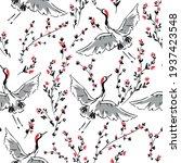 crane bird hand drawn... | Shutterstock .eps vector #1937423548