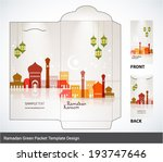 aidilfitri,al-fitr,allah,ang,celebration,clip-art,colorful,colourful,cultural,cut,design,die,die-cut,dome,duit