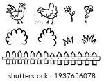 doodle outline hand draw sketch ...   Shutterstock .eps vector #1937656078