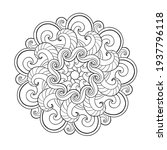 Decorative Mandala With Wavy...