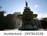 Ross Fountain Silhouette In...