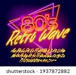 80s retro wave alphabet font....   Shutterstock .eps vector #1937872882