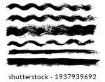 brush strokes bundle. vector... | Shutterstock .eps vector #1937939692