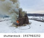 wooden castle burning at the... | Shutterstock . vector #1937983252