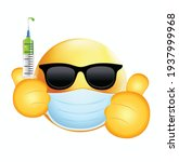 high quality emoticon on white... | Shutterstock .eps vector #1937999968
