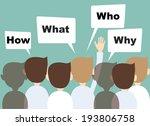 businessman hands raised up ask ... | Shutterstock .eps vector #193806758