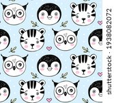 vector cute seamless pattern... | Shutterstock .eps vector #1938082072
