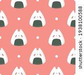sushi seamless pattern  cute... | Shutterstock .eps vector #1938100588